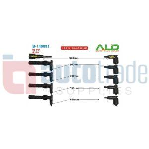 PLUG LEAD (H14-275)