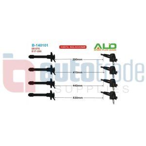 PLUG LEAD (E17-255)