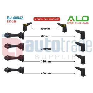 PLUG LEAD (E17-258)